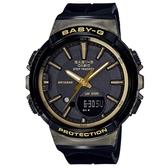 CASIO BABY-G 陽光系運動女孩計步錶-黑X金(BGS-100GS-1A)