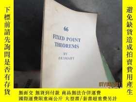 二手書博民逛書店66罕見fixed point theorems 6415196