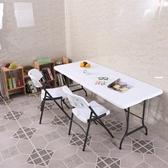 折疊桌 戶外塑料長桌圓桌 家用便攜式桌子餐桌椅簡易辦公桌擺攤桌