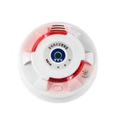 定溫式LED環燈住宅用火災警報器-偵熱型