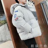 冬季新款棉衣男潮流冬裝外套短款面包服韓版學生棉服加厚棉襖  潮流衣舍