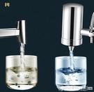 淨水器 304不銹鋼凈水器 廚房水龍頭過濾器 自來水凈化器 濾水器 凈水機 安雅家居