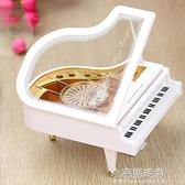 天空之城鋼琴音樂盒八音盒送女友生日禮物女生母親父親節禮品『小宅妮時尚』