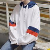 連帽衛衣男學生韓版潮流外套寬鬆運動春秋款長袖t恤男士上衣港風  潔思米