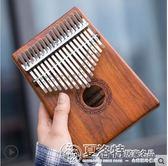 節卡林巴琴拇指琴17音手指鋼琴初學者kalimba琴不用學就會的樂器居家 igo