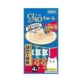 寵物家族-日本CIAO啾嚕肉泥-鮪魚&干貝 14gx4入 4SC-77