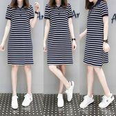 【降價兩天】大尺碼洋裝 夏裝裙子胖mm 大碼連身裙洋氣減齡