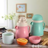 手動榨汁機家用簡易橙子橙汁壓榨器小型便攜式迷你水果檸檬榨汁杯 西城故事