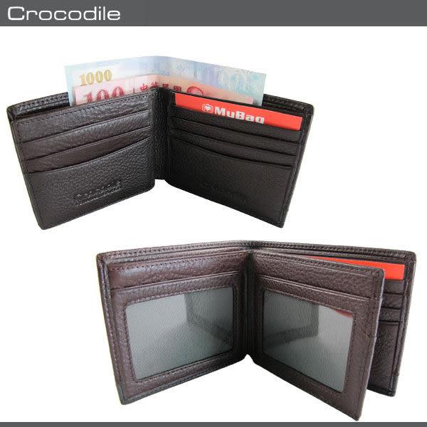 Crocodile  鱷魚 皮夾 / 短夾 0103-33522 咖啡色  自然摔紋真皮短夾 MyBag得意時袋