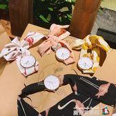夏季休閒新款手錶簡約學生石英表日系少女小清新布帶圓表綁帶腕表 魔方數碼館