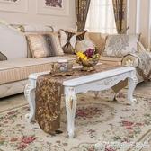 小戶型歐式客廳簡約茶幾桌子家用白色方桌邊幾角幾茶桌長方形茶台 『橙子精品』