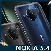 NOKIA 5.4 鏡頭鋼化玻璃膜 螢幕保護貼 9H硬度 0.2mm厚度 靜電吸附 高清HD 防爆防刮 諾基亞