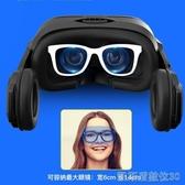 VR眼鏡rv虛擬現實3d手機專用ar一體機4d眼睛頭戴式遊戲機YYJ 凱斯盾
