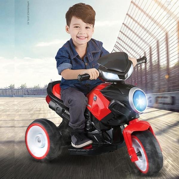 兒童電動車可坐人電動三輪速暴兒童摩托車歲兒童玩具車RM