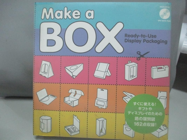 【書寶二手書T5/美工_DJ5】Make a BOX Ready-to-Use D_BNN新社