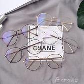 橢圓金屬全框眼鏡框女簡約時尚平光眼鏡學生眼鏡架男     ciyo黛雅