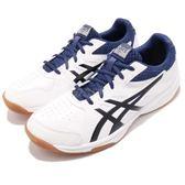 Asics 排羽球鞋 Gel Break 白 藍 橡膠大底 入門款 男鞋 女鞋 運動鞋 【PUMP306】 1071A00-3100
