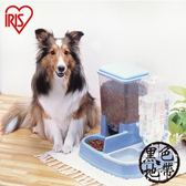 日本愛麗思寵物貓食盆自動喂食喂水一體愛麗絲狗碗雙碗泰迪飲水器—聖誕交換禮物