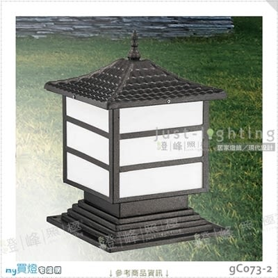 【戶外柱上燈】E27 單燈。鋁製品 皺紋黑 壓克力 直徑30cm※【燈峰照極my買燈】#gC073-2