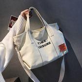 手提包 大包包女新品新款潮正韓ins大容量帆布包chic托特學生側背包斜背包 最後一天85折