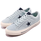 Converse One Star 藍 深藍 麂皮鞋面 復古奶油底 星星 經典款 基本款 男鞋【PUMP306】 160585C