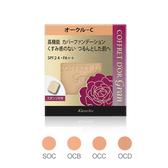 Kanebo佳麗寶 COFFRET D'OR GRAN淨膚粉餅蕊UV II 10.5g(4色任選)