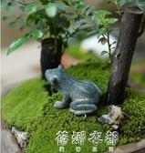 坊造景小動物小青蛙水景裝飾配件噴泉魚缸擺件工藝裝飾品小件  蓓娜衣都