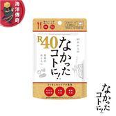 【海洋傳奇】【日本出貨】Graphico 讓一切消失! R40 金色酵素 愛吃的秘密 120粒