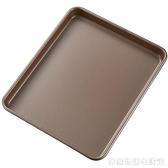烤盘烤箱用具家用烘焙工具多功能不沾古早蛋糕捲雪花酥模具长方形 居家物語