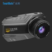 行車記錄儀 3.0寸鋅合金屬 迷妳高清1080P 夜視 停車監控