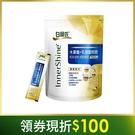 白蘭氏 木寡醣+乳酸菌粉狀優敏30入 益生菌 14004713