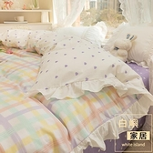 純棉被套單件被罩150x200夏季單人兒童全棉被子套【白嶼家居】