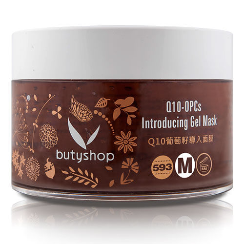 Q10葡萄籽導入面膜 Q10-OPCs Introducing Gel Mask(250gm)-butyshop