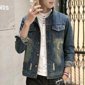 牛仔外套 春季2018新款男士牛仔外套韓版修身牛仔衣夾克學生青少年潮流 辛瑞拉