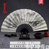 王星記扇子折扇男中國風古風男扇夏季漢服隨身工藝絹扇禮品扇 唯伊