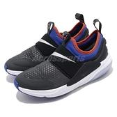 Nike 慢跑鞋 Joyride Nova GS 黑 藍 女鞋 大童鞋 運動鞋 【ACS】 AQ3141-004