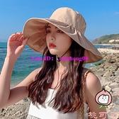 漁夫帽女夏季百搭防曬遮陽帽大帽檐遮臉大沿太陽帽子【桃可可服飾】
