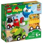 【LEGO樂高】Duplo 得寶系列 - 我的第一套創意汽車組合 l#10886