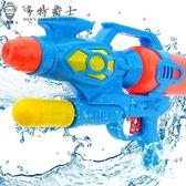 水槍水槍玩具兒童3/5歲男女孩沙灘戲水抽水式水搶噴水玩具男孩呲水槍【1件免運好康八折】