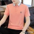 男士短袖t恤夏季2020新款韓版潮流polo衫上衣服寬鬆半袖體恤CY『新佰數位屋』