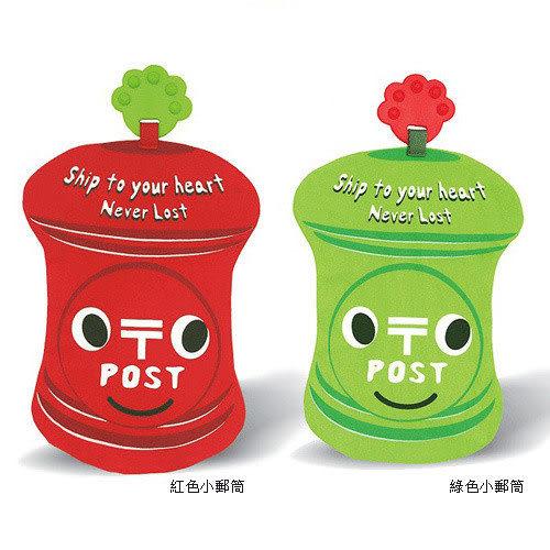 【奇買親子購物網】拉孚兒 紅色/綠色小郵筒沙沙紙玩具+固齒器