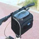 代駕電動折疊自行車車頭包車首包防水騎行手機車前包山地車車把包
