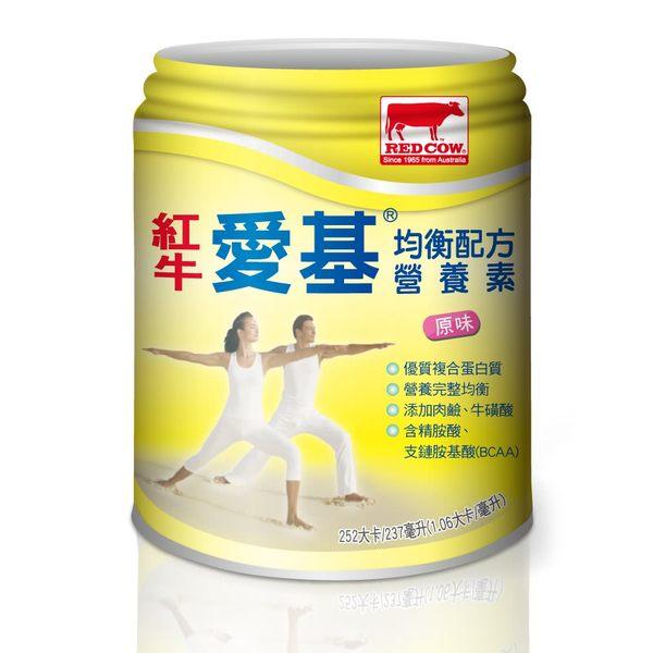 紅牛愛基均衡配方營養素 液狀原味 237ml*24罐/一箱 加贈二罐   *維康