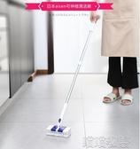 清潔刷-日本aisen長柄硬毛洗地刷子地板衛生間瓷磚浴室浴缸墻面清潔神器 喵喵物語 YJT