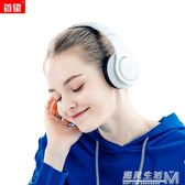 L6-X無線藍芽耳機頭戴式手機電腦通用重低音音樂游戲耳麥  WD 遇見生活
