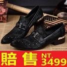 尖頭鞋真皮皮鞋時尚風靡-重金屬設計時尚水鑽低跟男鞋子2色65ai1【巴黎精品】
