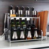 廚房置物架不銹鋼2層調味架子落地壁掛用品刀架用具收納架調料架FA【鉅惠嚴選】