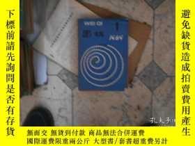 二手書博民逛書店罕見圍棋雜誌1986--(3,4,8)Y290400