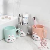 3個裝 簡約卡通漱口杯帶柄防摔刷牙杯兒童【櫻田川島】