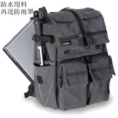 國家地理NGW5070攝影包後背包背包相機包休閒電腦包書包  遇見生活